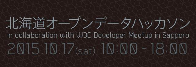 cfm_Hackathon