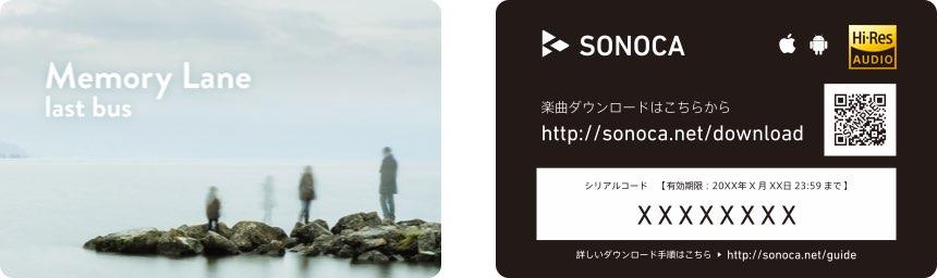 cfm_sonoca03